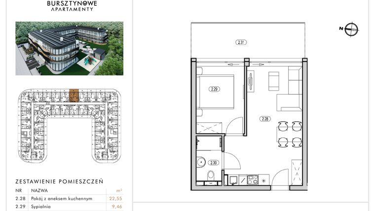 Bursztynowe Apartamenty